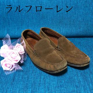 ポロラルフローレン(POLO RALPH LAUREN)のポロラルフローレンスエード5 1/2Bブラウングッチプラダフェラガモ エルメス(ローファー/革靴)