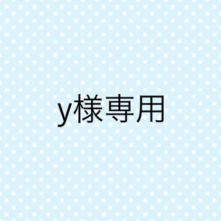 y様専用(トークショー/講演会)
