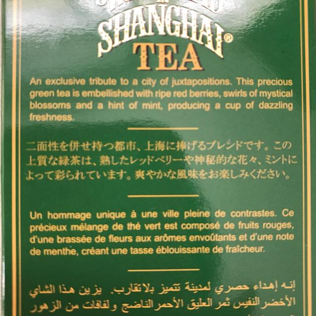 LUPICIA(ルピシア)のtwg紅茶 茶葉 食品/飲料/酒の飲料(茶)の商品写真