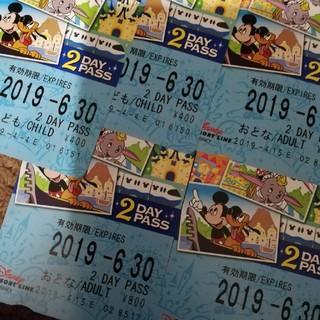 ディズニー(Disney)のリゾートライン 切符 6月末まで期限(鉄道乗車券)