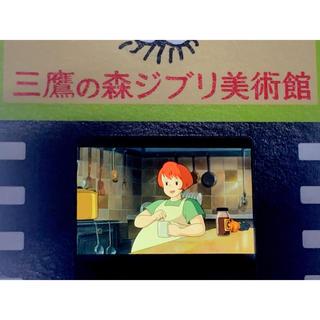 ジブリ - 三鷹の森ジブリ美術館 フィルム型 入場券 魔女の宅急便 おソノさんアップ