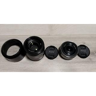 ソニー(SONY)のSEL50F18とSEL16F28(レンズ(単焦点))