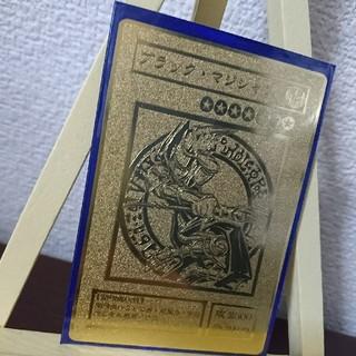 遊戯王 ブラックマジシャン ゴールドカード(カード)