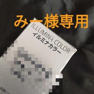みー様専用 イルミナカラー(カラーリング剤)