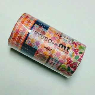 エムティー(mt)のmt沖縄 RYUBO with mt Vol 1マスキングテープコンプセット(テープ/マスキングテープ)