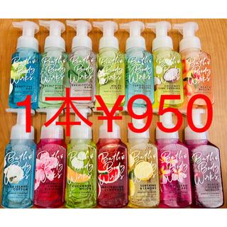 バスアンドボディーワークス(Bath & Body Works)の1本¥950! バス&ボディワークス bath&body works ハワイ(ボディソープ / 石鹸)