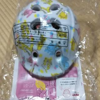 オージーケー(OGK)のOGKカブト 幼児用ヘルメット1~3歳 ピーチキッズ 47-51cm新品(自転車)