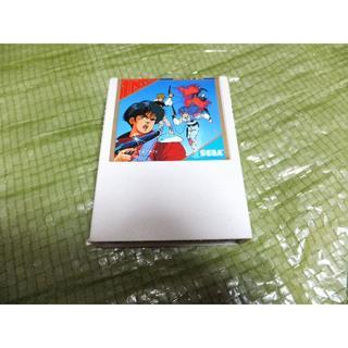 A750セガマークⅢカセット『赤い光弾 ジリオン』(家庭用ゲームソフト)