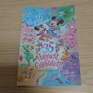 ディズニー(Disney)のディズニーリゾート  35周年  ポストカード(切手/官製はがき)