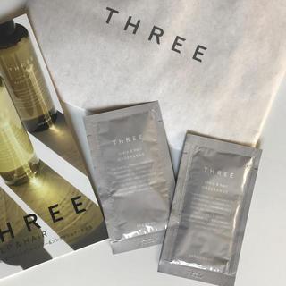 スリー(THREE)の【THREE】シャンプー&コンディショナー(サンプル/トライアルキット)