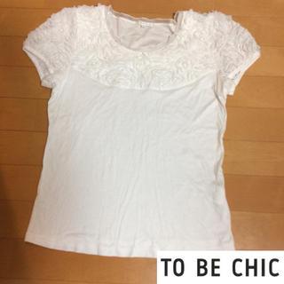 トゥービーシック(TO BE CHIC)の三陽商会 to be chic レース Tシャツ カットソー(カットソー(半袖/袖なし))