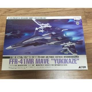 アルター(ALTER)のアルター 戦闘妖精雪風 FFR-41MR メイヴ 雪風(模型/プラモデル)