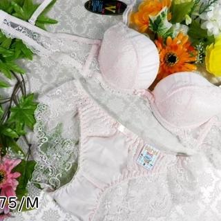 111★B75 M★美胸ブラ ショーツ Wパッド レース パウダーピンク(ブラ&ショーツセット)