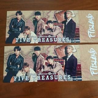 FTISLAND チケット 日本武道館(K-POP/アジア)