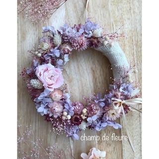 ふんわり華やかなピンクのリース 母の日のプレゼントに(リース)