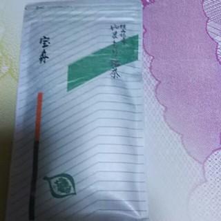 狭山茶  特撰宝船  新品未使用(茶)