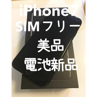 アップル(Apple)のiPhone7 SIMフリー ブラック 32ギガ 電池新品(スマートフォン本体)
