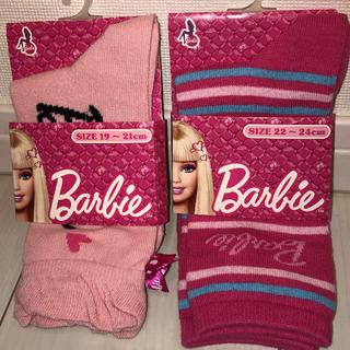 バービー(Barbie)の靴下セット(靴下/タイツ)