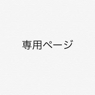 ヘイセイジャンプ(Hey! Say! JUMP)の髙木雄也 舞台 クイーンエリザベス(演劇)