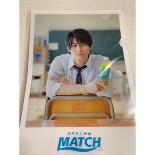 マッチ クリアファイル 平野紫耀(アイドルグッズ)