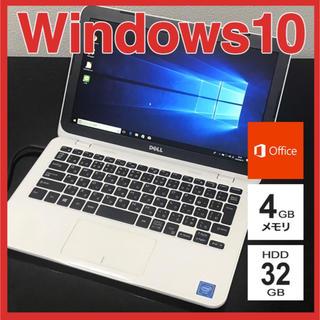 デル(DELL)のDELL B5 ノートPC Win10 Celeron 4GB 32GB(ノートPC)