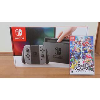 ニンテンドースイッチ(Nintendo Switch)のNintendo Switch ブラック・グレー 本体 (家庭用ゲーム本体)