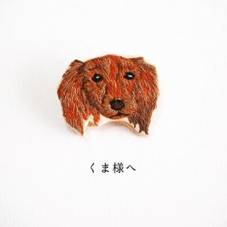 くま様 専用ページ(その他)