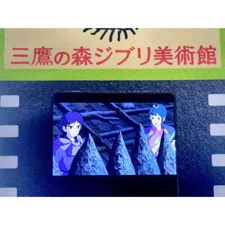 ジブリ - 指紋なし 三鷹の森ジブリ美術館 フィルム 入場券 もののけ姫 アシタカ エボシ