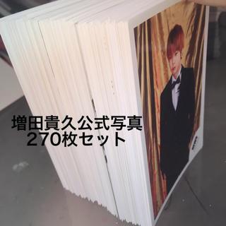 ニュース(NEWS)の増田貴久公式写真セット(アイドルグッズ)