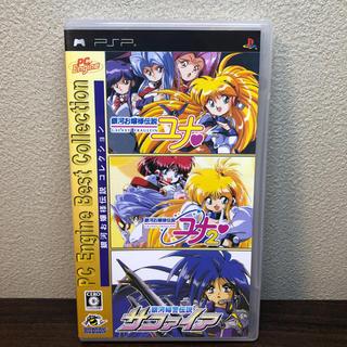 PlayStation Portable - PSP 銀河お嬢様伝説コレクション PCエンジンベストセレクション ユナ