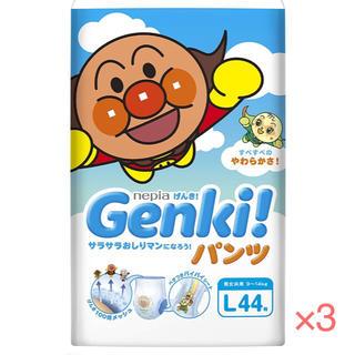 ☆様専用 ネピア GENKI!  パンツ LサイズとBIGサイズセット(ベビー紙おむつ)