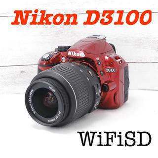 ニコン(Nikon)の❤️シャッター回数わずか629枚❤️希少なレッド❤️Nikon D3100(デジタル一眼)
