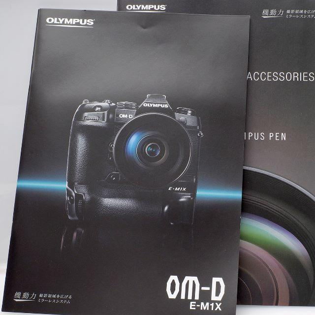 OLYMPUS(オリンパス)のOLYMPUS OM-D E-M1X と LUMIX S1R/S1 カタログ スマホ/家電/カメラのカメラ(その他)の商品写真