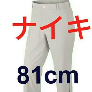 ナイキ(NIKE)の大幅値下新品NlKEサマーテックパンツ【81cm】定価10,500円(カジュアルパンツ)