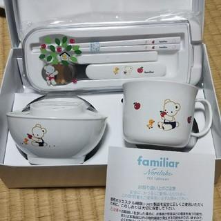 ファミリア(familiar)のファミリア スプーン&お箸 茶碗 マグカップ セット 新品 箱入り 値下げ(スプーン/フォーク)