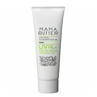 ママバター(MAMA BUTTER)のママバター UVケアミルク 未開封 2(日焼け止め/サンオイル)