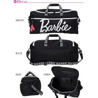 バービー(Barbie)のバービー Barbie 旅行 部活 合宿用ボストン(ボストンバッグ)