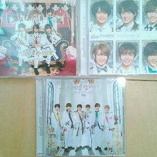 ジャニーズ(Johnny's)のKing&Prince シンデレラガールCD3枚セット(アイドルグッズ)