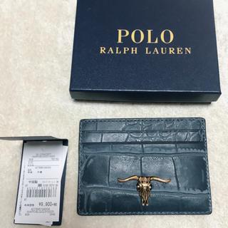 ポロラルフローレン(POLO RALPH LAUREN)の再値下げ 未使用 Polo Ralph Lauren パスケース(名刺入れ/定期入れ)