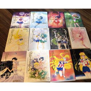 セーラームーン - セーラームーン完全版☆12冊セット