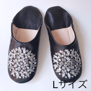 【新品】モロッコ バブーシュ(ブラック)Lサイズ(スリッパ/ルームシューズ)