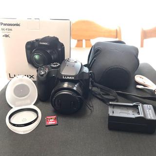 パナソニック(Panasonic)のDC-FZ85 おまけ付き LUMIX (コンパクトデジタルカメラ)