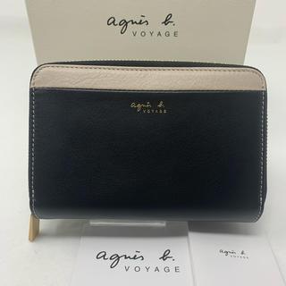 518e0492ed90 アニエスベー 財布(レディース)(ベージュ系)の通販 23点 | agnes b.の ...