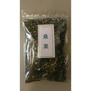 桑の葉茶100g 純粋原料 マルベリー(茶)