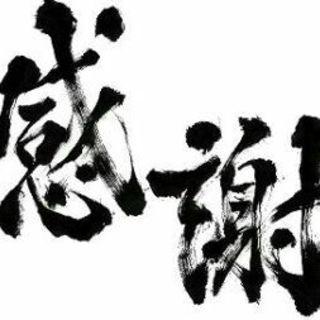 アイ(i)のyuri様専用ページ(その他)