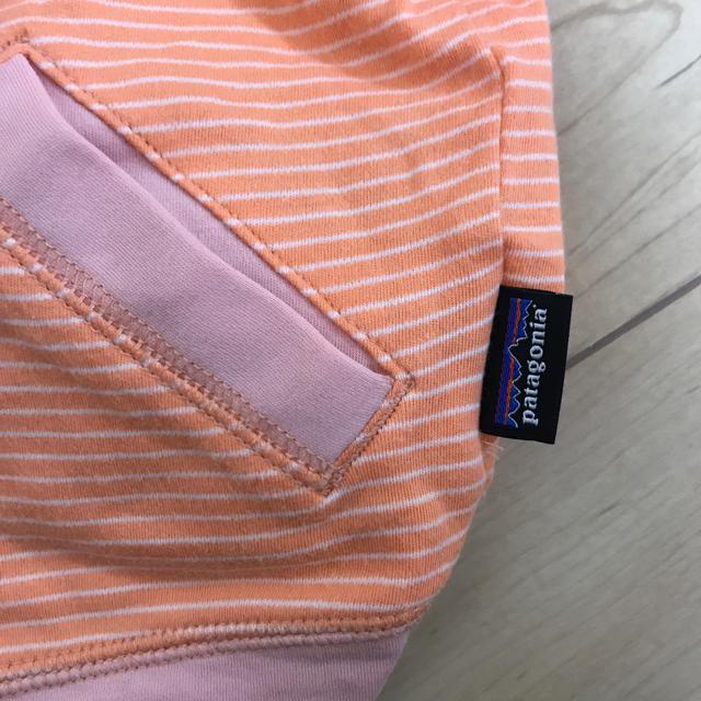 patagonia(パタゴニア)のパタゴニア 12-18M  キッズ/ベビー/マタニティのベビー服(~85cm)(ジャケット/コート)の商品写真