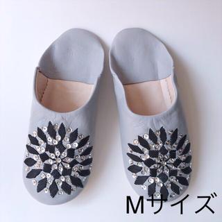【新品】モロッコ バブーシュ(ライトグレー)Mサイズ(スリッパ/ルームシューズ)