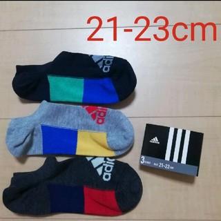 アディダス(adidas)の①☆adidas☆3足セット キッズ用ソックス 子供用靴下(靴下/タイツ)