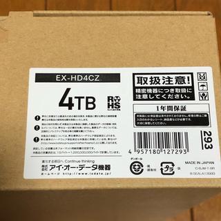 アイオーデータ(IODATA)の外付けHDD 4TB EX-HD4CZ(PC周辺機器)