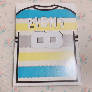 カンジャニエイト(関ジャニ∞)の関ジャニ∞ FIGHT アルバム 初回限定盤A(アイドルグッズ)